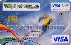 Sochi-2014-Skier-Blue
